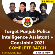 Punjab Police Recruitment 2021: Apply Online For 2340 Posts_40.1