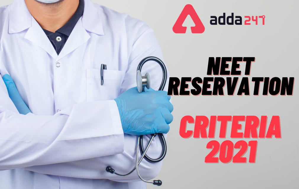 NEET Reservation Rules 2021,Latest News for OBC,EWS,SC,ST and others_30.1