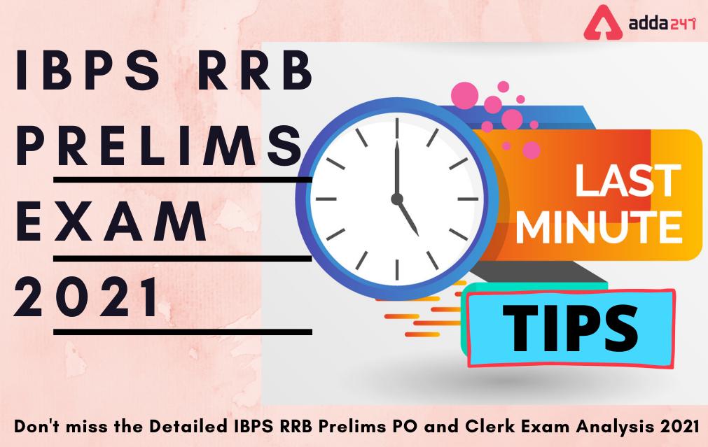 IBPS RRB PO Prelims Exam 2021,Last Minute Tips   RRB PO/Clerk Analysis_30.1