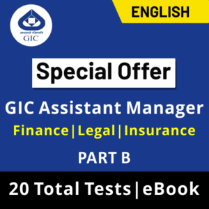 GIC Assistant Manager Exam Date: 29th August 2021_50.1