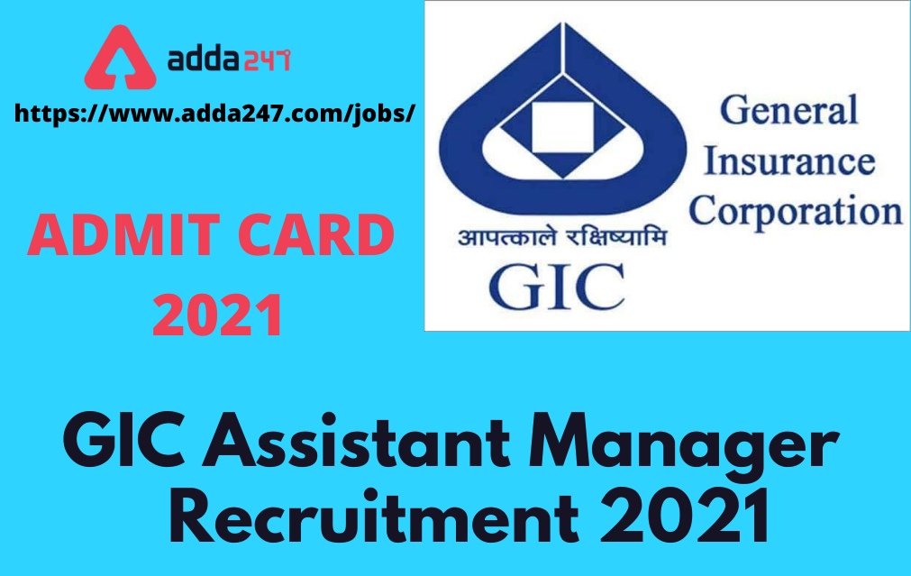 GIC Assistant Manager Admit Card 2021.Download direct Link available_30.1