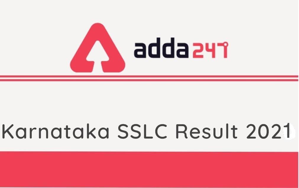 Karnataka SSLC Result 2021: Check Marks Online and offline via SMS_40.1