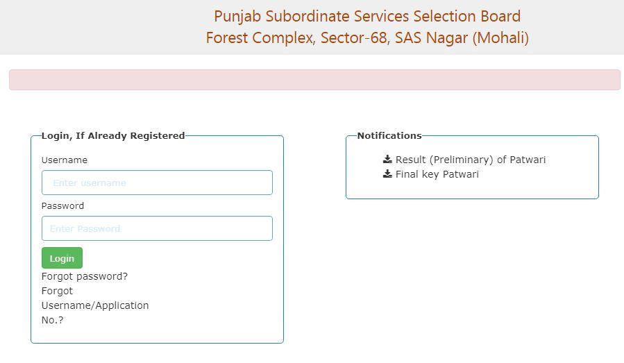 SSSB Punjab Patwari Exam Result 2021 Out: Link To Download Result_60.1