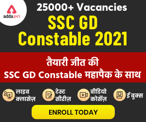 NVS TGT Interview Schedule 2020 Out: Check Schedule_50.1