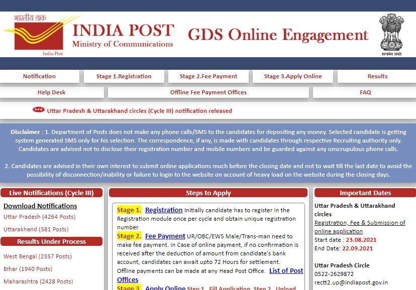 India Post GDS Uttarakhand Recruitment 2021: Notification Out, Apply Online 581 Posts in Uttarakhand Postal Circle_50.1