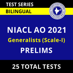 NIACL AO Apply Online 2021 for 300 Posts, Last Date to Apply Online_50.1