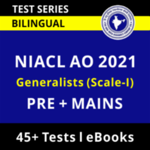 NIACL AO Apply Online 2021 for 300 Posts, Last Date to Apply Online_60.1