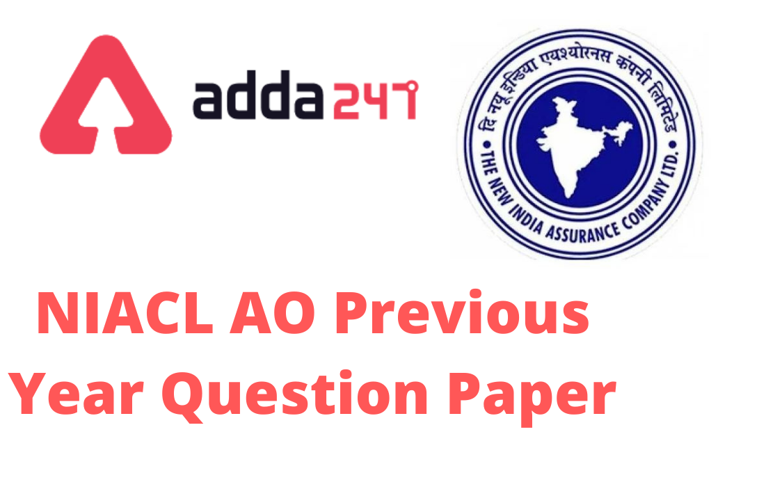 NIACL AO Previous Year Question Paper: Download PDF_40.1