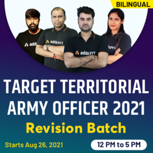 Territorial Army Syllabus and Exam Pattern 2021_60.1