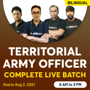 Territorial Army Admit Card 2021, Link to Download Admit Card_60.1
