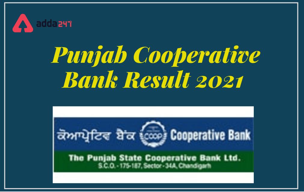 Punjab State Cooperative Bank Result 2021 Out, Download PSCB Result_40.1