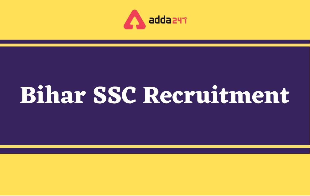 Bihar SSC Recruitment 2021, Apply Online for 100 Mines Inspector_40.1
