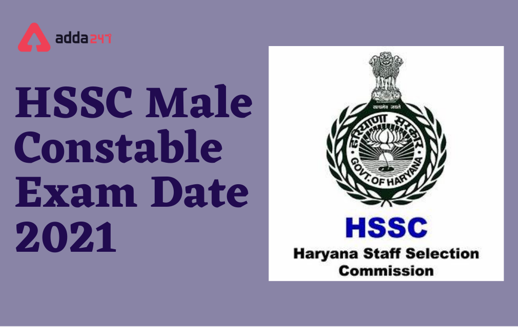 HSSC Male Constable Exam Date 2021 Out, Revised Exam Schedule_40.1