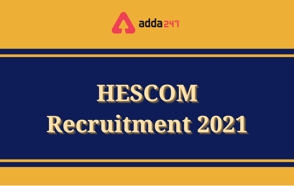 HESCOM Recruitment 2021 Notification Out, Apply Online for 200 Apprentice Posts_40.1
