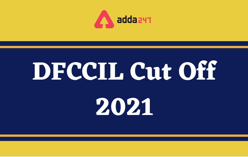 DFCCIL Cut Off 2021, Check Expected and Previous Year Cut Off_40.1