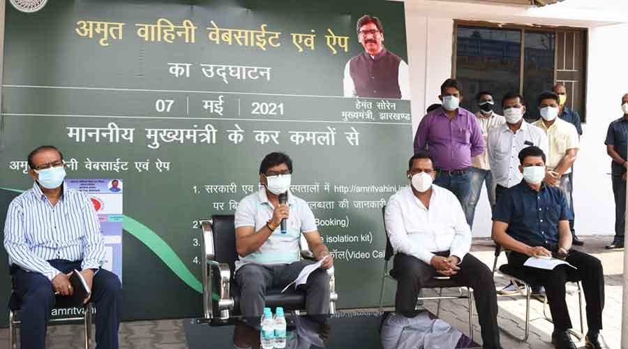 Jharkhand launches 'Amrit Vahini' App for online booking of hospital beds   ആശുപത്രി കിടക്കകളുടെ ഓൺലൈൻ ബുക്കിംഗിനായി ജാർഖണ്ഡ് 'അമൃത് വാഹിനി' ആപ്പ് ആരംഭിച്ചു_40.1