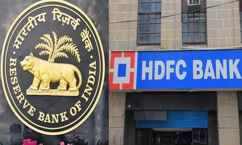 RBI imposes Rs 10 crore penalty on HDFC Bank   എച്ച്ഡിഎഫ്സി ബാങ്കിന് റിസർവ് ബാങ്ക് 10 കോടി രൂപ പിഴ ചുമത്തി_40.1