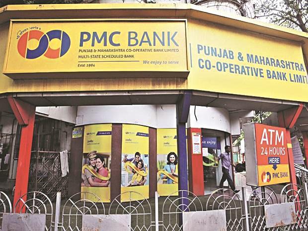 Centrum gets RBI's in-principle nod to take over PMC Bank| പിഎംസി ബാങ്ക് ഏറ്റെടുക്കുന്നതിന് കേന്ദ്രത്തിന് ആർബിഐയുടെ തത്വത്തിൽ അനുമതി ലഭിക്കുന്നു_40.1