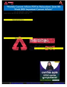 Weekly Current Affairs 4th week June 2021 in Malayalam_40.1