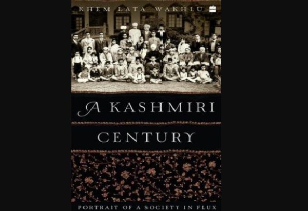 "A book titled ""Kashmiri Century: Portrait of a Society in Flux"" released| ""കശ്മീരി സെഞ്ച്വറി: പോർട്രെയിറ്റ് ഓഫ് എ സൊസൈറ്റി ഇൻ ഫ്ലക്സ്"" എന്ന പുസ്തകം പുറത്തിറങ്ങി_40.1"