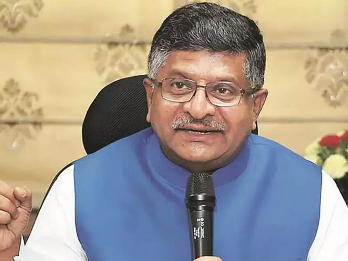 Law Minister Ravi Shankar Prasad launches 'itat e-dwar'| നിയമമന്ത്രി രവിശങ്കർ പ്രസാദ് 'ഐടിഎടി ഇ-ദ്വാർ' സമാരംഭിച്ചു_40.1