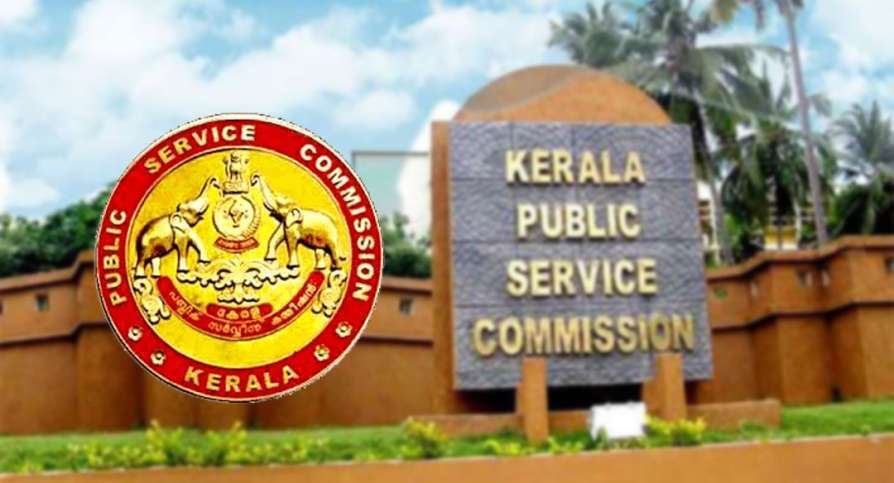 Kerala PSC Exam from tomorrow; Covid victims can also write കേരളാ പി.എസ്.സി. പരീക്ഷ നാളെമുതൽ; കോവിഡ് ബാധിതർക്കും എഴുതാം_40.1