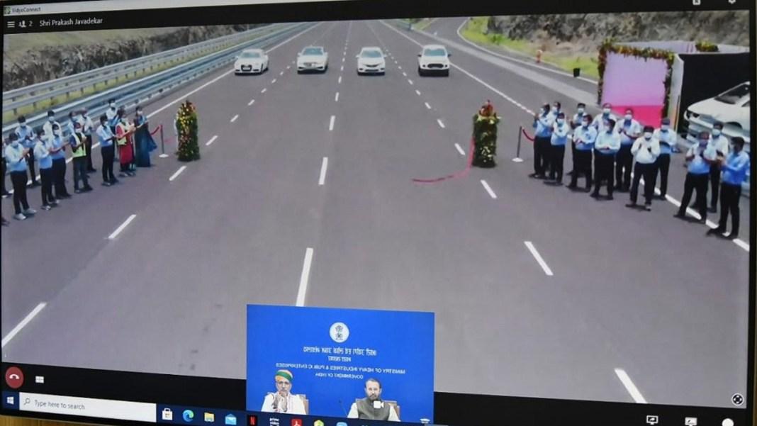 Centre inaugurates Asia's longest and world's fifth-longest High Speed Track  ഏഷ്യയിലെ ഏറ്റവും ദൈർഘ്യമേറിയതും ലോകത്തിലെ അഞ്ചാമത്തെ ദൈർഘ്യമേറിയതുമായ ഹൈ സ്പീഡ് ട്രാക്ക് സെന്റർ ഉദ്ഘാടനം ചെയ്യുന്നു_40.1