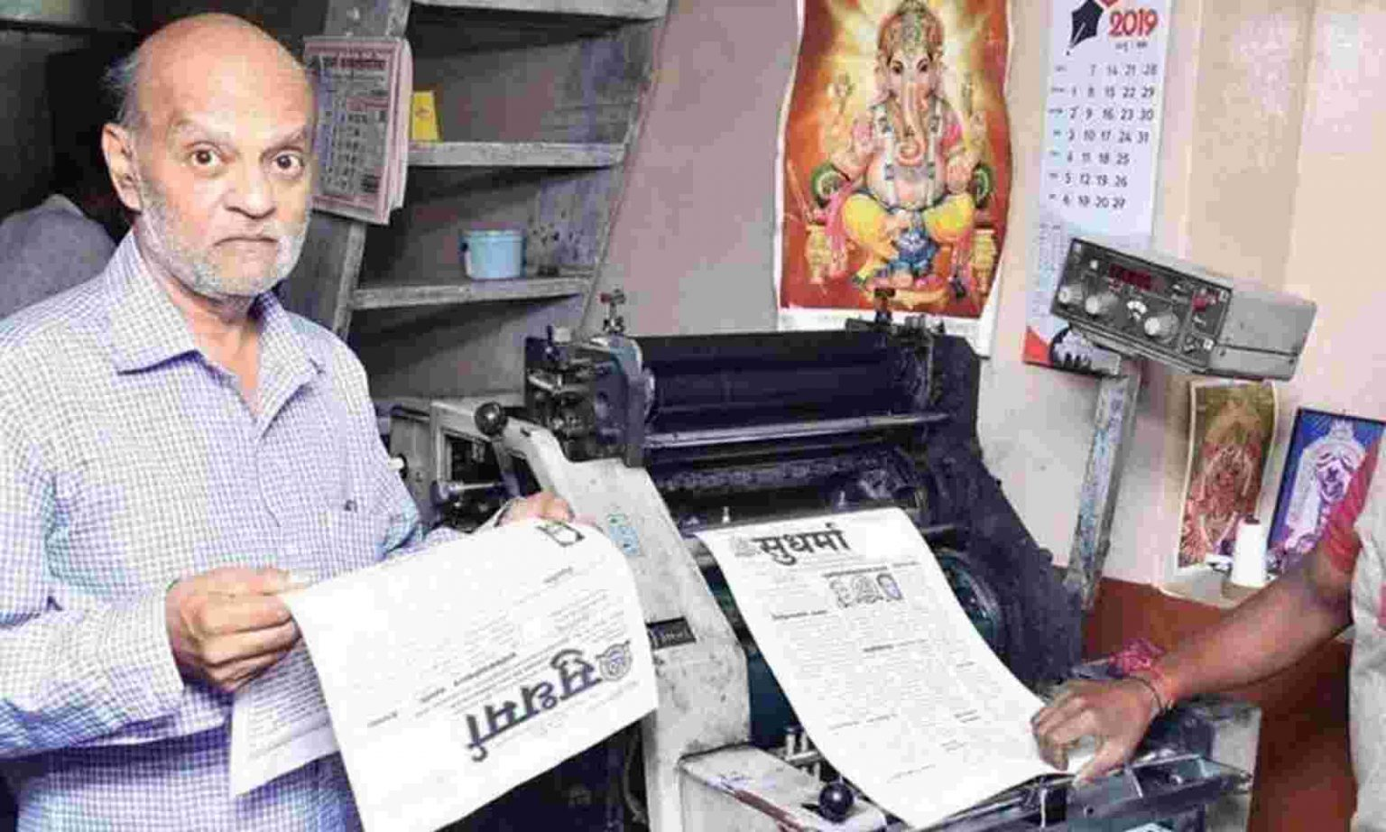 Editor of 'Sudharma' Sanskrit Daily, K.V. Sampath Kumar Passes Away| 'സുധർമ്മ' സംസ്കൃത ഡെയ്ലി എഡിറ്റർ കെ.വി. സമ്പത്ത് കുമാർ അന്തരിച്ചു_40.1