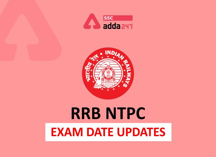 RRB NTPC Exam 2021: 7th Phase Exam Date Out | RRB NTPC പരീക്ഷ 2021: ഏഴാം ഘട്ട പരീക്ഷ തീയതി പുറത്തു വിട്ടു_40.1