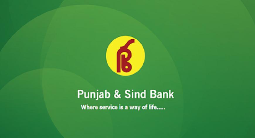 RBI imposes Rs 25 lakh penalty on Punjab & Sind Bank| പഞ്ചാബ് ആൻഡ് സിന്ധ് ബാങ്കിനു റിസർവ് ബാങ്ക് 25 ലക്ഷം രൂപ പിഴ ചുമത്തി_40.1