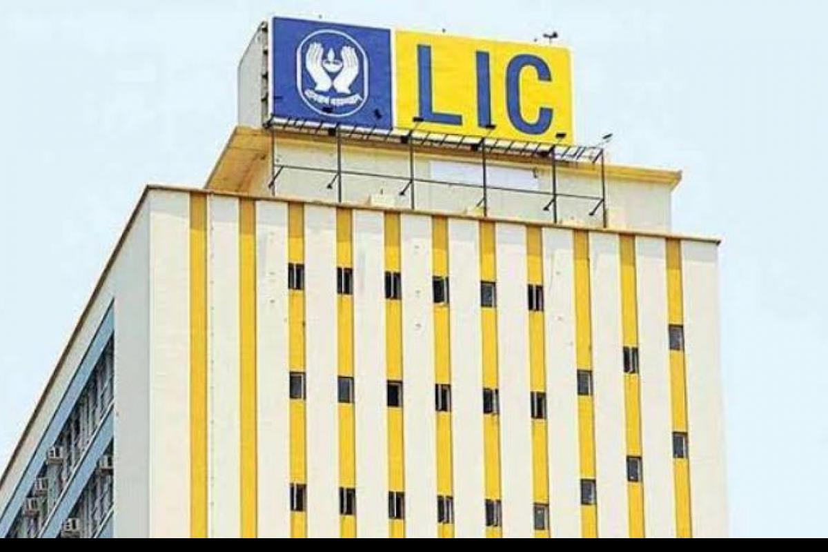 GoI extends superannuation age of LIC chairman to up to 62 years| എൽഐസി ചെയർമാന്റെ അധിക പ്രായം 62 വയസ്സ് വരെ ഇന്ത്യൻ ഗവണ്മെന്റ് നീട്ടുന്നു_40.1