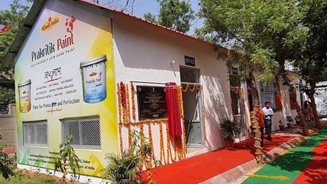 "Nitin Gadkari becomes ""Brand Ambassador"" of Khadi Prakritk Paint| നിതിൻ ഗഡ്കരി ഖാദി പ്രാകൃത പെയിന്റിന്റെ ബ്രാൻഡ് അംബാസഡറായി_40.1"