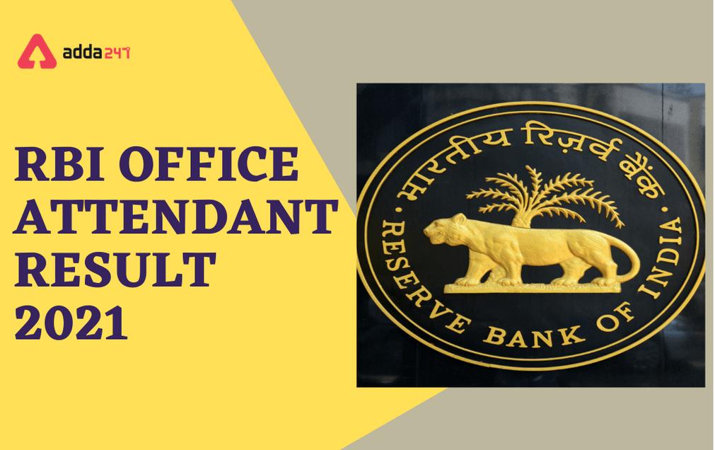 RBI Office Attendant Result 2021 Out: Download Shortlisted Candidates List | റിസർവ് ബാങ്ക് ഓഫീസ് അറ്റൻഡന്റ് ഫലം 2021 ഔട്ട്: ഷോർട്ട്ലിസ്റ്റ് ചെയ്ത ഉദ്യോഗാർത്ഥികളുടെ പട്ടിക ഡൗൺലോഡു ചെയ്യുക_40.1