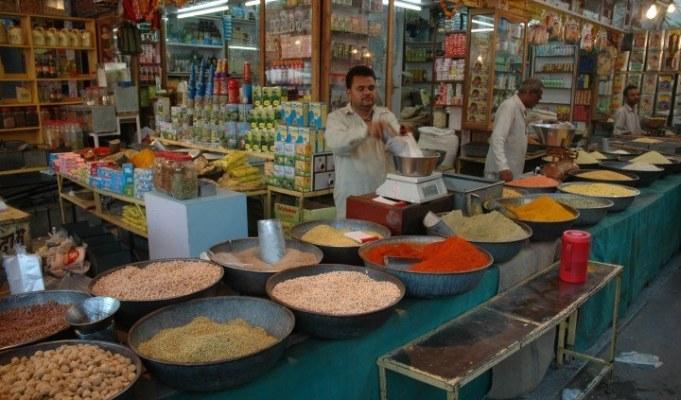 Government includes Retail and Wholesale Trade in MSME sector| എംഎസ്എംഇ മേഖലയിലെ റീട്ടെയിൽ, മൊത്ത വ്യാപാരം സർക്കാരിൽ ഉൾപ്പെടുന്നു_40.1
