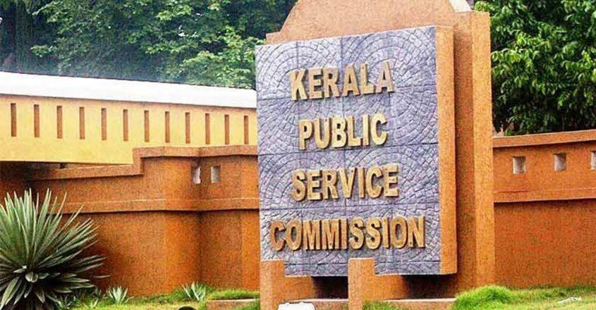 Kerala PSC Latest News| Online Exam | 10th level degree level shortlist soon| കേരള പിഎസ്സി ഏറ്റവും പുതിയ വാർത്ത | ഓൺലൈൻ പരീക്ഷ | പത്താം ലെവൽ ഡിഗ്രി ലെവൽ ഷോർട്ട്ലിസ്റ്റ് ഉടൻ_40.1