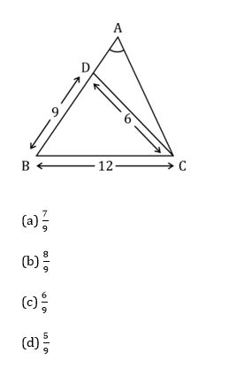 Geometry Daily Quiz In Malayalam 8 July 2021 | For LDC, LGS, SECRETARIAT ASSISTANT, FOREST GUARD, KERALA POLICE Etc_70.1