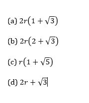 Geometry Daily Quiz In Malayalam 8 July 2021 | For LDC, LGS, SECRETARIAT ASSISTANT, FOREST GUARD, KERALA POLICE Etc_80.1