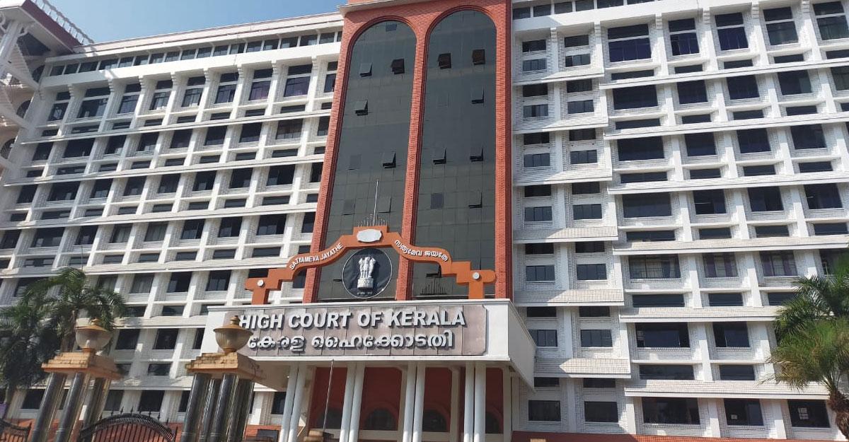 Kerala High Court Assistant Syllabus 2021 in Malayalam കേരള ഹൈക്കോടതി അസിസ്റ്റന്റ് സിലബസ്_50.1
