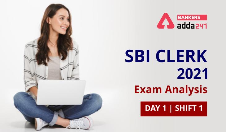 SBI Clerk Exam Analysis 2021: 10th July, Shift 1 Exam Review Questions | എസ്ബിഐ ക്ലർക്ക് പരീക്ഷ വിശകലനം 2021: ജൂലൈ 10, ഷിഫ്റ്റ് 1 പരീക്ഷ അവലോകന ചോദ്യങ്ങൾ_40.1