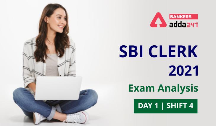 SBI Clerk Exam Analysis 2021 Shift 4: 10th July Exam Review Questions, Difficulty Level | എസ്ബിഐ ക്ലർക്ക് പരീക്ഷ വിശകലനം 2021 ഷിഫ്റ്റ് 4 : 10 ജൂലൈ പരീക്ഷാ അവലോകന ചോദ്യങ്ങൾ, വൈഷമ്യ നില_40.1