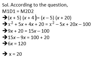 Mathematics Daily Quiz In Malayalam 14 July 2021 | For KPSC And Kerala High Court Assistant_50.1