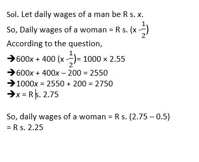 Mathematics Daily Quiz In Malayalam 14 July 2021 | For KPSC And Kerala High Court Assistant_120.1