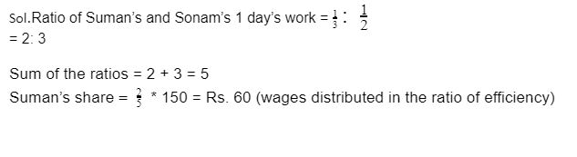 Mathematics Daily Quiz In Malayalam 14 July 2021 | For KPSC And Kerala High Court Assistant_130.1