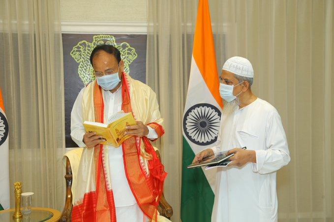 M. Venkaih Naidu receives book entitled 'Urdu Poets and Writers – Gems of Deccan'| എം. വെങ്കൈ നായിഡുവിന് 'ഉറുദു പോയെറ്സ് ആൻഡ് റൈറ്റേർസ് – ജെംസ് ഓഫ് ഡെക്കാൻ' എന്ന് എഴുതപ്പെട്ട പുസ്തകം ലഭിക്കുന്നു._40.1