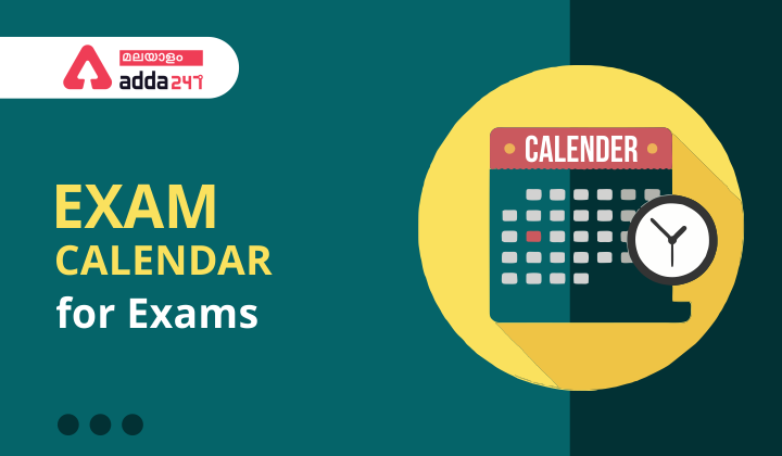 Kerala PSC Examination Programme For The Month Of September 2021   2021 സെപ്റ്റംബർ മാസത്തെ കേരള PSC പരീക്ഷ പ്രോഗ്രാം_40.1