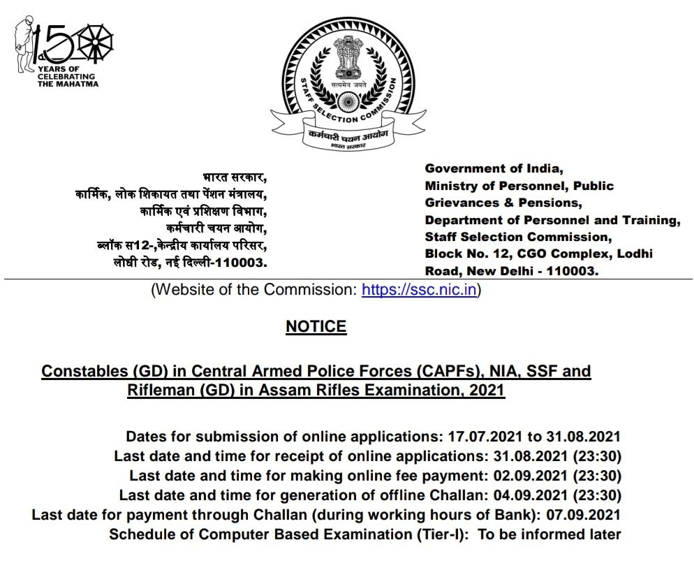 SSC GD Recruitment 2021 : Notification Out   SSC GD റിക്രൂട്ട്മെന്റ് 2021: വിജ്ഞാപനം പുറത്തു_50.1