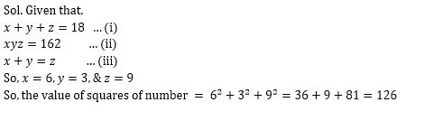 Mathematics Daily Quiz In Malayalam 19 July 2021 | For KPSC And Kerala High Court Assistant_140.1