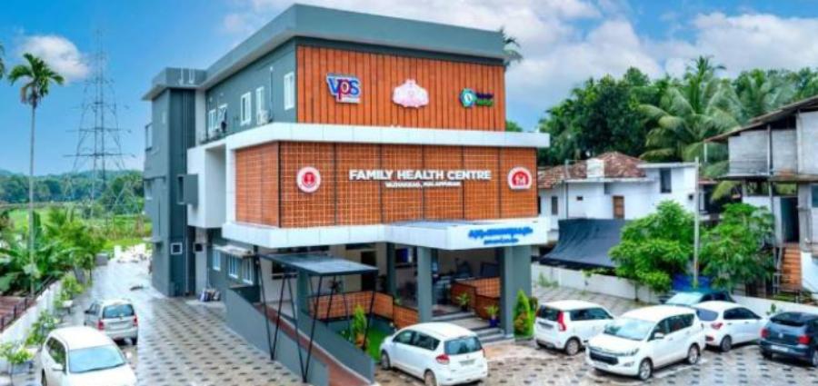 The largest family health center in the country will be inaugurated in Malappuram  രാജ്യത്തെ ഏറ്റവും വലിയ കുടുംബാരോഗ്യ കേന്ദ്രം മലപ്പുറത്ത് ഉദ്ഘാടനം ചെയ്യും_40.1