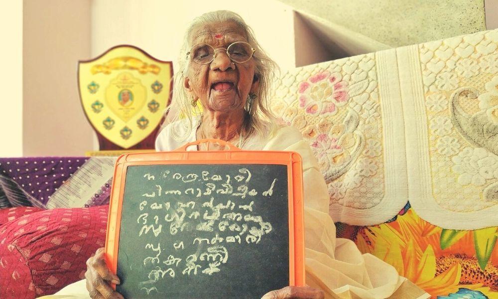 India's oldest student Bhageerathi Amma passes away at 107  ഇന്ത്യയിലെ ഏറ്റവും പ്രായം ചെന്ന വിദ്യാർത്ഥി ഭാഗീരതി അമ്മ 107 ന് അന്തരിച്ചു_40.1