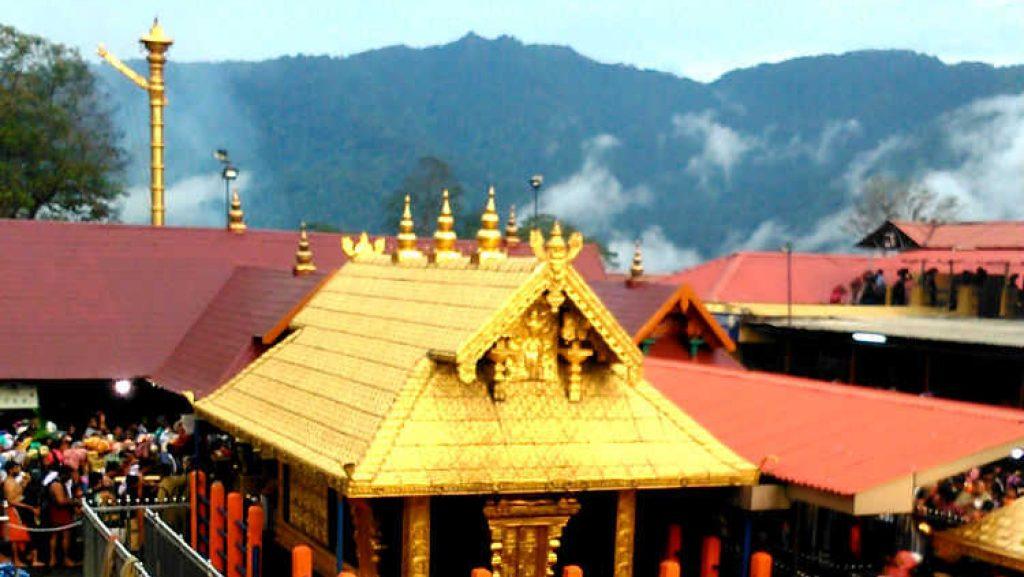 Sights of Pathanamthitta| Track to Kerala PSC and HCA| പത്തനംതിട്ടയുടെ കാഴ്ചകൾ - കേരളാ PSC, HCA എന്നിവയിലേക്ക് ട്രാക്ക് ചെയ്യുക_70.1